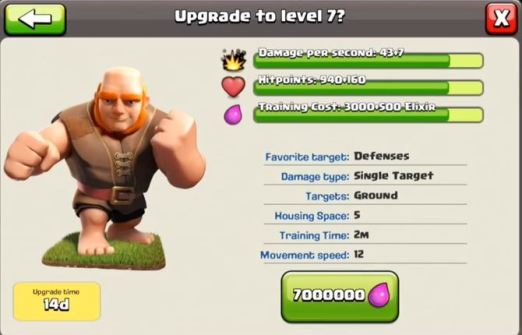 Upgrade to Level 7 Giants