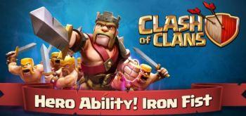 Iron Fist Ability