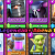 Best Legendary Arena Decks Clash Royale