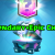 Clash Royale Update Legendary and Epic Chests