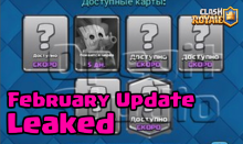 Clash Royale February 2017 Update Leaked
