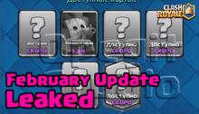 Clash Royale February 2017 Update Leaked