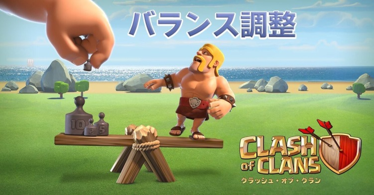 Clash of Clans Shipwreck Leaked March April 2017 Update