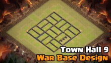 Clash of Clans Town Hall 9 War Base Design 2017