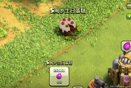 Anniversary Cake Decoration Clash of Clans August 2017 Update