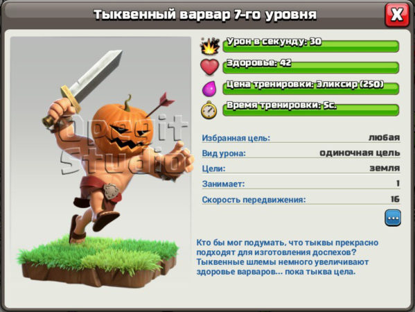Pumpkin Barbarians Halloween Clash of Clans